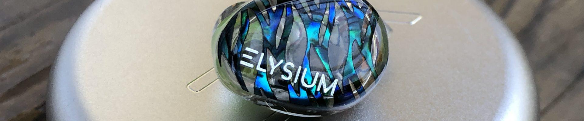 Vision Ears Elysium Review: Exorbitance